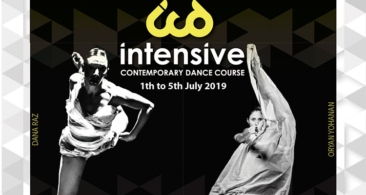 INTENSIVE CONTEMPORARY DANCE COURSE
